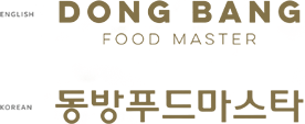 dong bang food master - word mark
